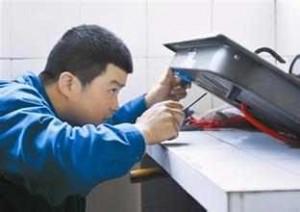 Sửa bếp gas quận Thanh Khê
